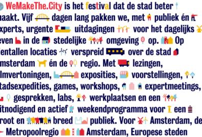 we make the city 2019