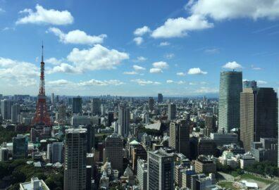Kaag Tokio